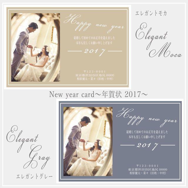 早いもので、今年も残り2ヶ月を切りましたが、皆さま年賀状のご用意はお済みでしょうか(ˊ•◡•ˋ)?今年ご結婚式を迎えられたご夫婦向けに、オリジナルの年賀状を作成致しました♡こちらは落ち着いた色味と上品なフォントでエレガントな雰囲気に仕上げております★モカ...