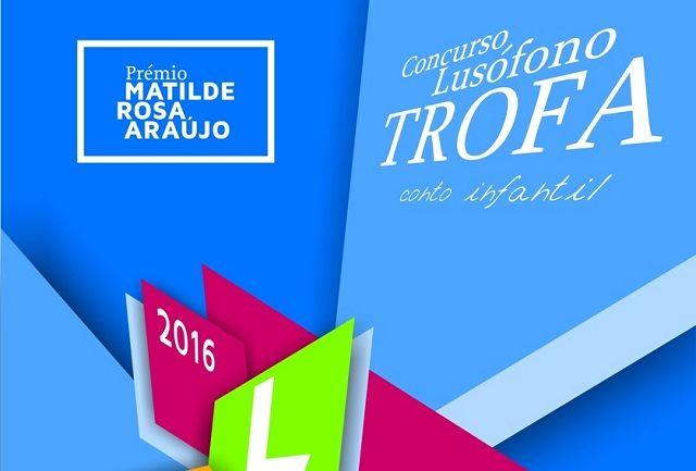 Concurso Lusófono da Trofa é extensivo a todos os países de língua portuguesa
