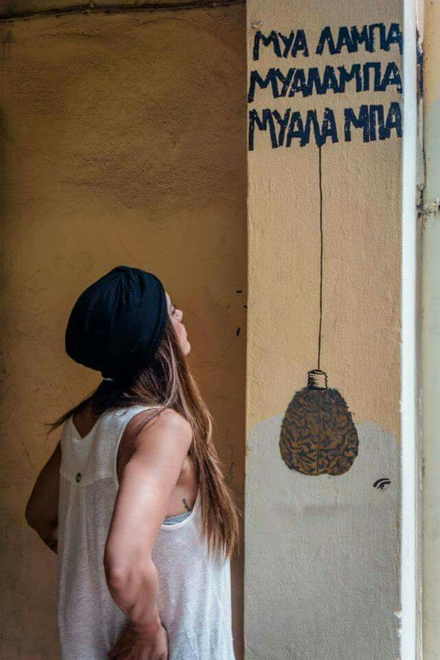 #graffiti #mairiboo