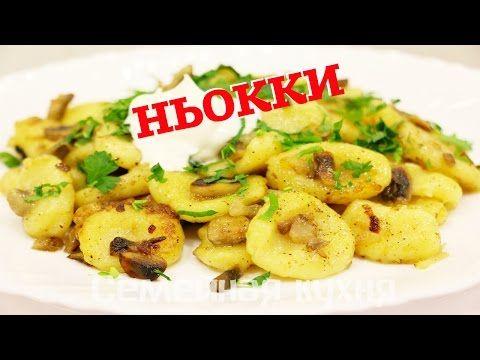 Ленивые вареники с картошкой - lublugotovit.me