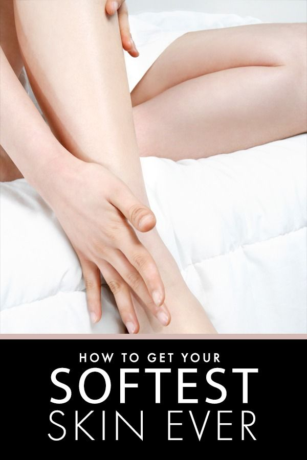 how to get soft skin