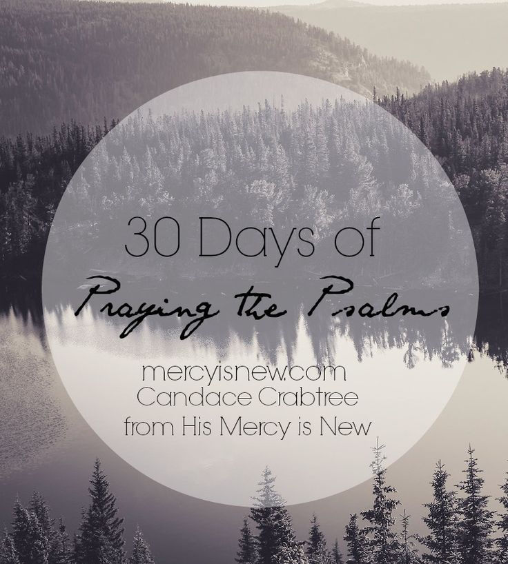 Praying the Psalms FREE Resource -- 30 Days of Praying the Psalms. Short devotional daily readings, pretty printables and a calendar to pray the Psalms for your kids! #prayingthepsalms #prayer #psalms