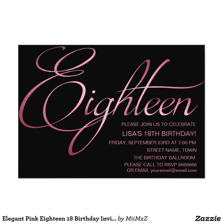Elegant Pink Eighteen 18 Birthday Invitation #Eighteen #18 #Birthday #Invitation…