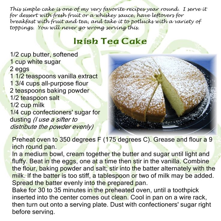A quick, easy & tasty cake. Great for tea time, dessert, or even breakfast with fruit! A great recipe for St. Patrick's Day- all the ingredients are in your pantry!