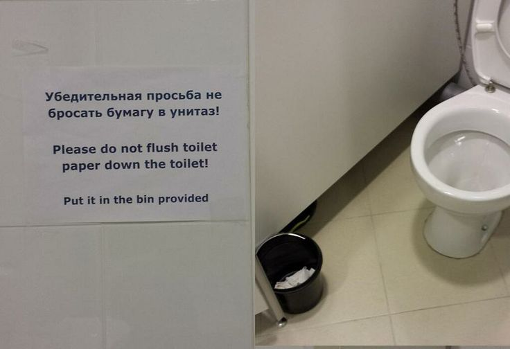 Going to Sochi Olympics Bio Hazard anyone?