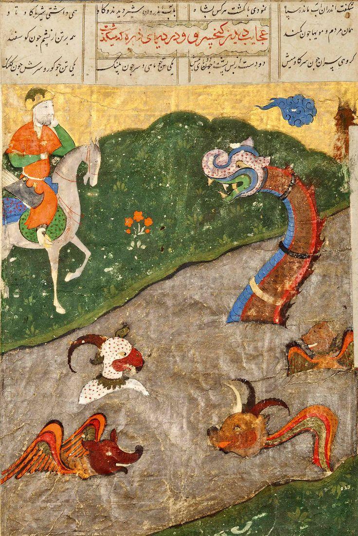 عجایب دیدن کیخسرو در دریای ذره که می گذشت برگی از شاهنامه فردوسی، دوره صفوی، قرن 16 میلادی باب اندرون شیر دیدند و گاو همی داشتی گاو با شیر تاو  همان مردم و مویها چون کمند همه تن پر از پشم چون گوسفند گـروهی سـران چـون سـر گـاومـیش  دو دسـت از پــس مـردم و پــای پــیـش AN ILLUSTRATED FOLIO FROM A SAFAVID SHAHNAMA: KAY KHUSRAW ON THE EDGE OF OXUS IRAN, 16TH CENTURY  Illustration 19.2 x 14.8cm; folio 36 x 25.3cm