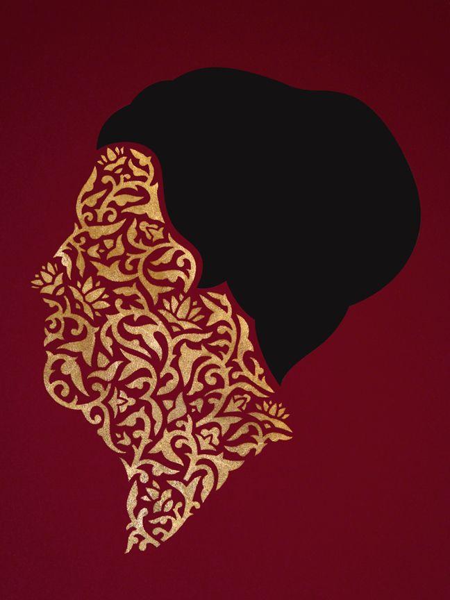 Um Kalthoum Lotus Pattern - Limited Edition (Hand-cut paper  gold leaf)