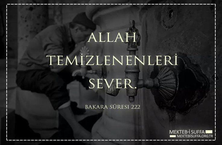 müslüman #mumin #hadis #kuranıkerim #salavat #dua #islam #cennet #sabır #iman #ahlak #aşk #sevgi #ümmet #kuran #ALLAH #HzMuhammed (S.A.V) #inanç #ibadet #huzur #Türk #Türkiye #istanbul #din #namaz #islamadavet #aşk #allahbirdirtektireşibenzeriortağıyoktur #allahmerhametlilerinenmerhametlisidir #allahtanbaşkailahyoktur
