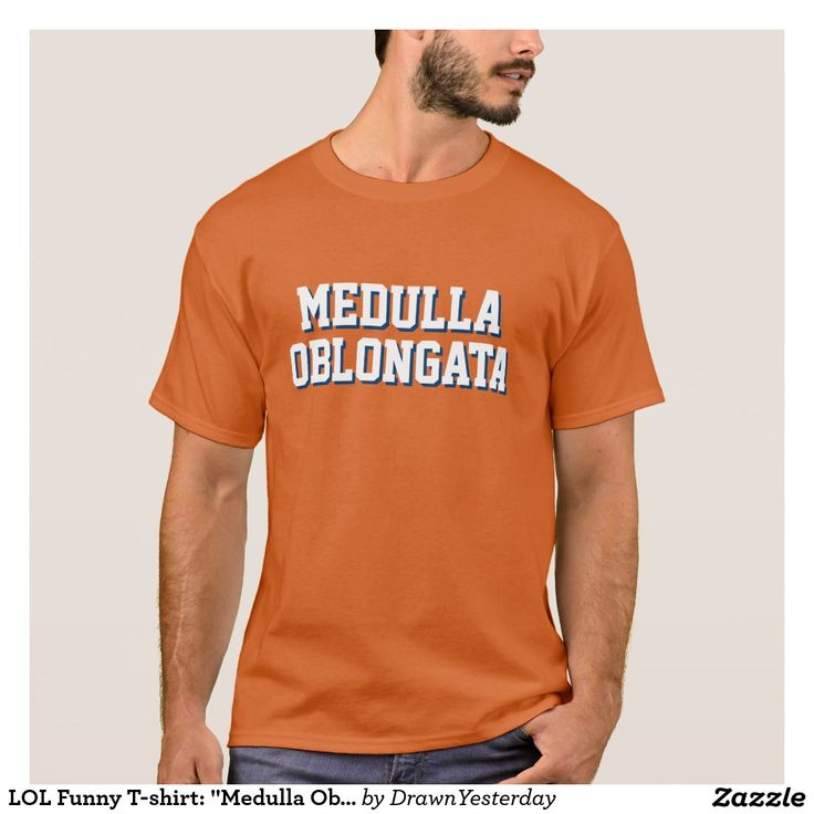 "LOL Funny T-shirt: ""Medulla Oblongata"" (""the Waterboy"", movie quotes, ""Adam Sandler"", humor, funny, humorous, alligator, brain, christmas gift, chanukah gift)"