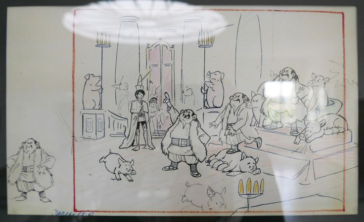 Living Lines Library: Szaffi / The Treasure of Swamp Castle (1985) - Produkciós anyagok / Production Art
