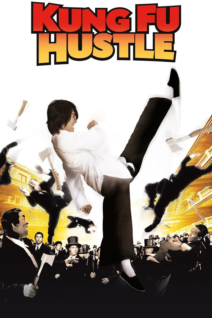 "Kung Fu Hustle - ""Have you ever seen a fist this big?"""