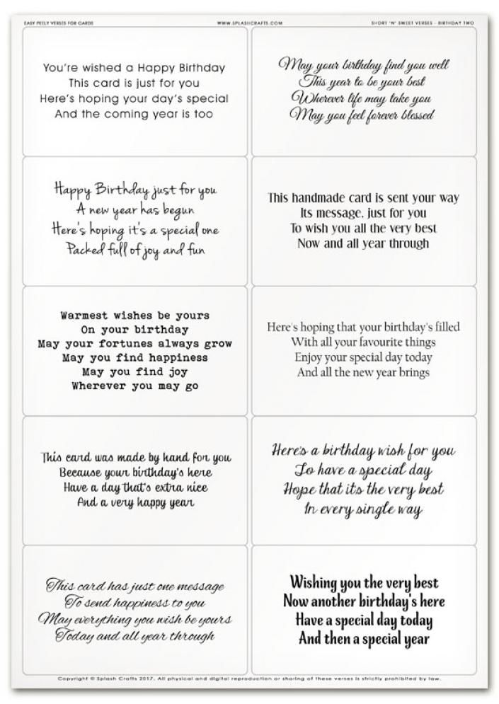 Easy Peely Verses For Cards Short N Sweet Birthday Sheet 2
