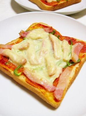 「簡単☆ピザ風トースト」朝のトーストはこれで決まり!ベーコンとピーマンでちゃちゃっと♪【楽天レシピ】
