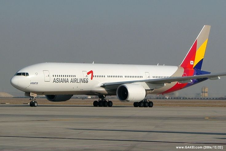 Asiana Airlines, grabs the 2nd position of best airlines in the year 2012.