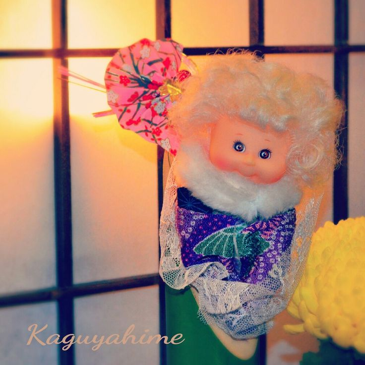 Japanese fairy tale ☆ かぐや姫 ☆ 竹取物語 キャベツパッチキッズ Cabbage patch キッズ