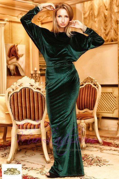 """Вечернее платье бархат в пол """"Шик"""" с длинным рукавом и открытой спиной"""
