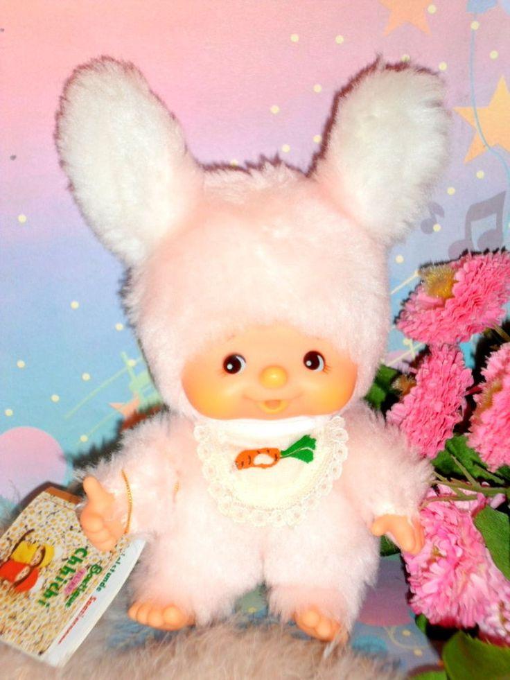 TOP Monchichi Monchhichi  rosa Baby Hase wie neu von Sekiguchi
