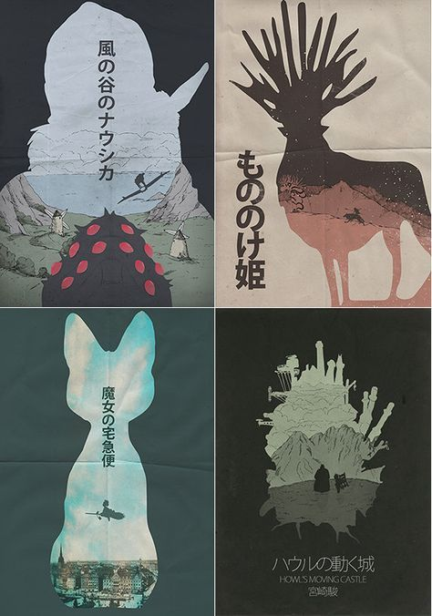 Top Right: Nausicaa of the Valley of the Wind, Top Left: Princess Mononoke, Bottom Right: Kiki's Delivery Service, Bottom Left: Howl's Moving Castle