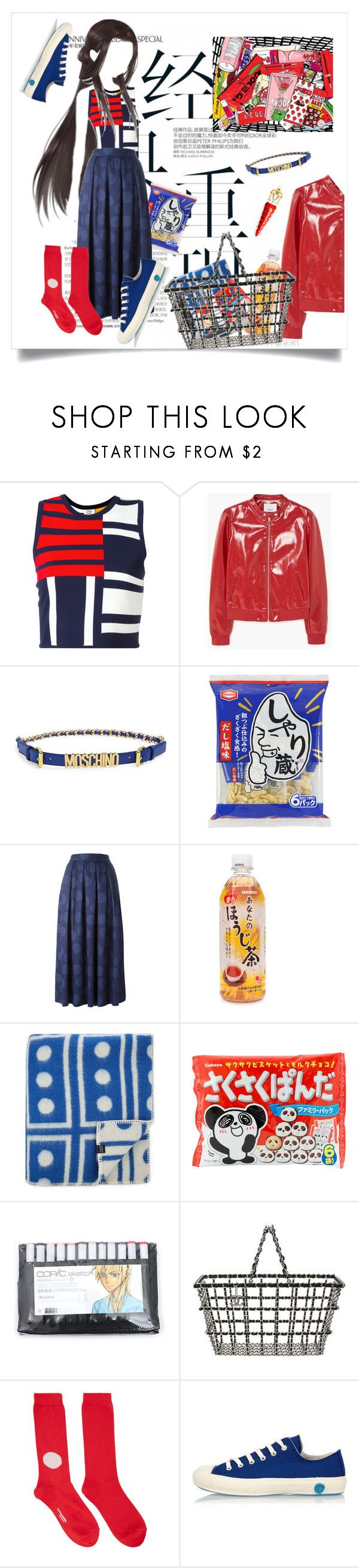 """""""Shopping in Japan"""" by changethisonce ❤ liked on Polyvore featuring Tommy Hilfiger, GET LOST, MANGO, Moschino, Blue Blue Japan, ZigZagZurich, Chanel, Shoes Like Pottery and Christian Louboutin"""