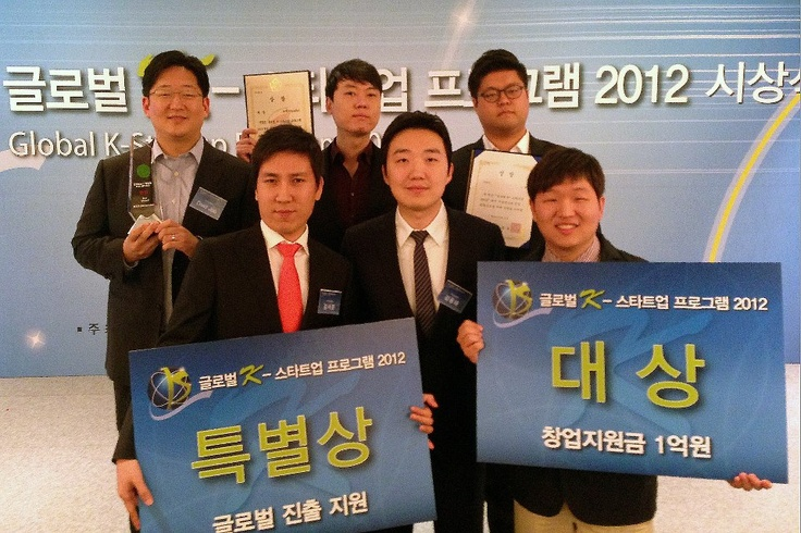 KnowRe wins Grand Prize at Global K-Startup, a competition sponsored by Google and Korean governmental organizations, KISA and KCC.