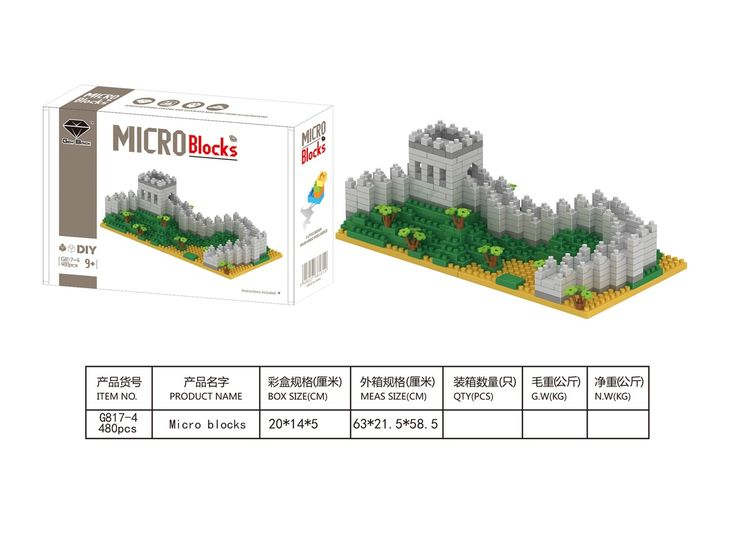 GEM Mini blocks World Building series The Great wall 817-4
