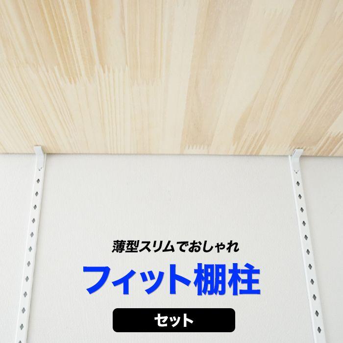 楽天市場 1000円offクーポン配布中 楽天マラソン Artist ステンレス