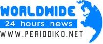 Αξιοπρεπής ενημέρωση με σεβασμό στον αναγνώστη με επιλεγμένες ειδήσεις από την Ελλάδα και τον Κόσμο!