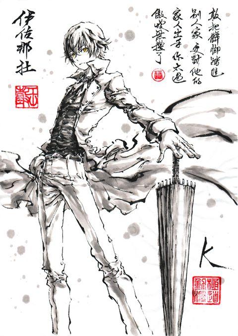 yashiro guys Reisi munakata (宗像礼司, munakata reisi) munakata remains silent as he prepares to draw his sword, only for the three men to witness the yashiro's airship.