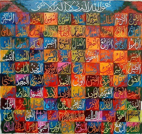 99 Names Of Allah.abstract Painting - 99 Names Of Allah by Saima Salman