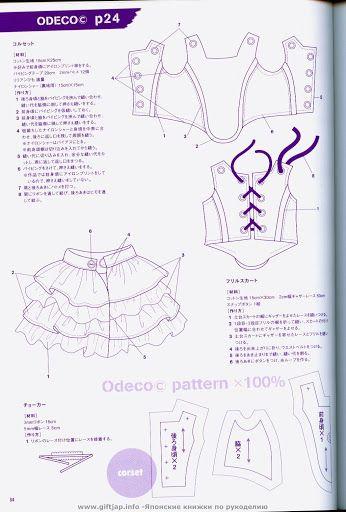 Dolly & Dolly Vol 2 - Patitos De Goma - Picasa Web Albums