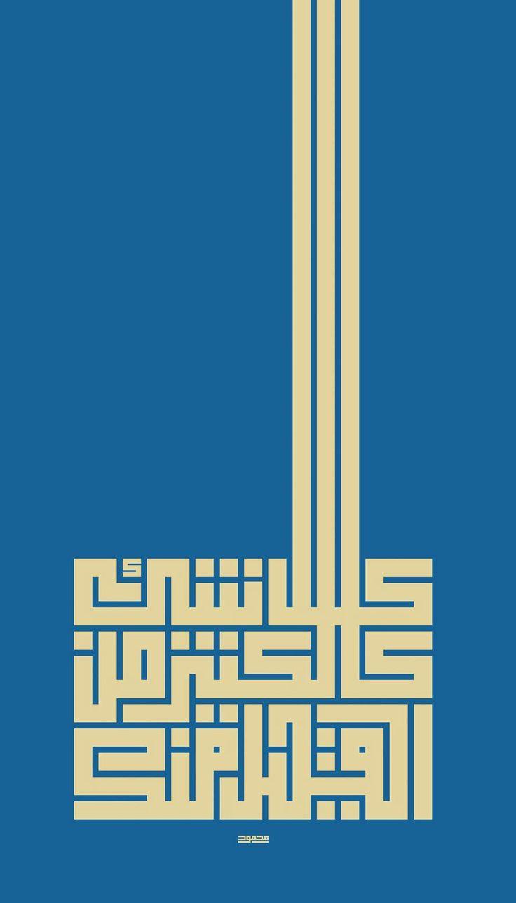 By Mahmoud gafar ..