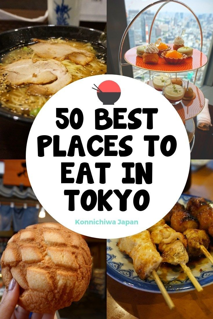 50 Best Places to Eat in Tokyo – Konnichiwa Japan