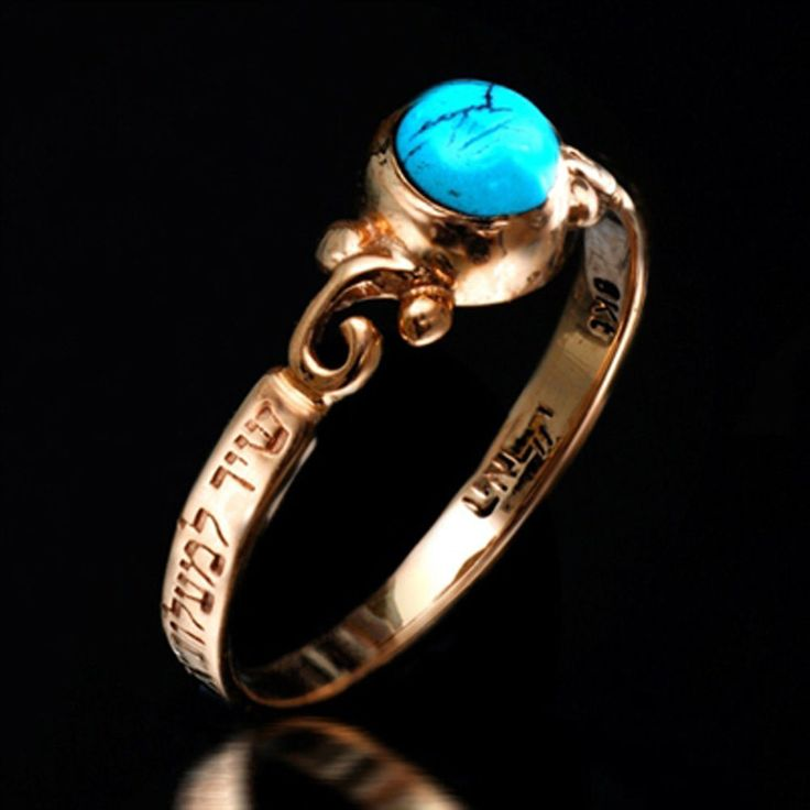 Kabbalah King Solomon Gold Ring 2/72 Names of God Matchmaking, Love.Turquoise #KingSolomonSeals