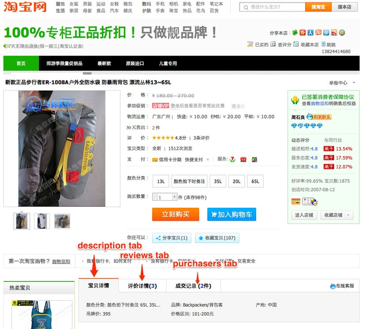 So many incredible deals can be had shopping in China using TaoBao.