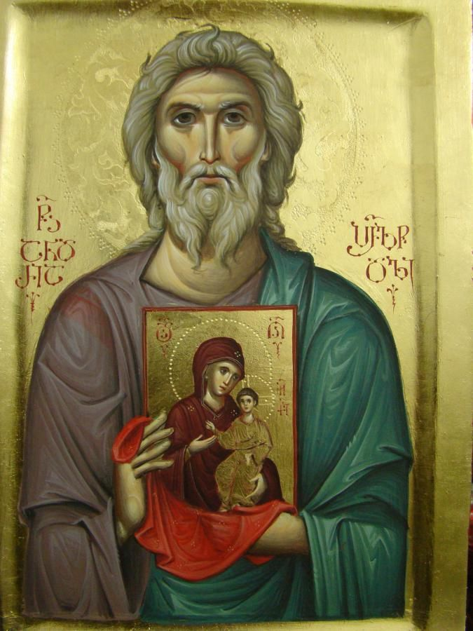Georgian icon of Saint Apostle Andrew