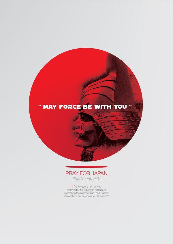 Pray for japan Poster