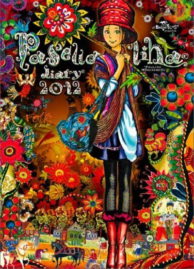 Diary 2012