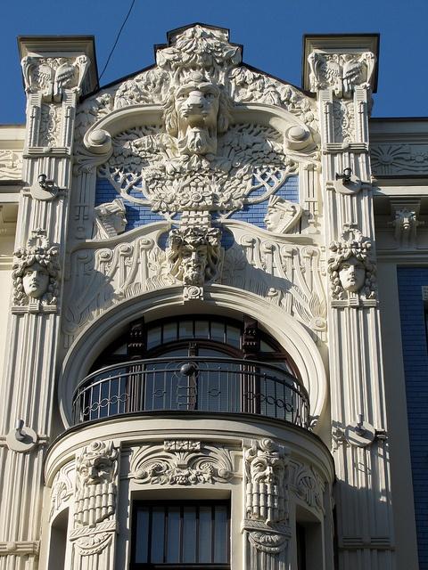 Rīga ... Latvia ... Book & Visit LATVIA now via www.nemoholiday.com or as alternative you can use latvia.superpobyt.com .... For more option visit holiday.superpobyt.com...