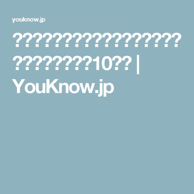 クオリティ高すぎ!大好きなモーショングラフィックス10選! | YouKnow.jp