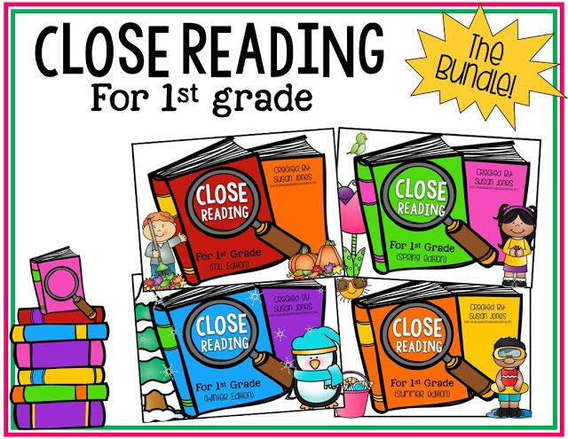 Close Reading in 1st Grade & A Freebie - TGIF! - Thank God It's First Grade!