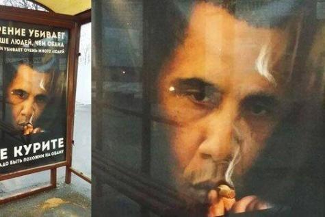 «Fumer tue plus de personnes qu'Obama»: une campagne anti-tabac russe fait un tollé. - soirmag.be