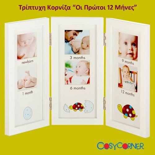 Η όμορφη λευκή ξύλινη κορνίζα με τη μικρή χελωνίτσα, θα αναδεικνύει τις 6 πιο σημαντικές στιγμές του μωρού σας, μέχρι τα πρώτα του γενέθλια. Αναμνήσεις που θα κρατήσετε για πάντα! http://bit.ly/1t7438k
