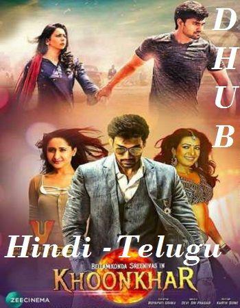 The Hitman 's Bodyguard (English) bengali full movie 720p download