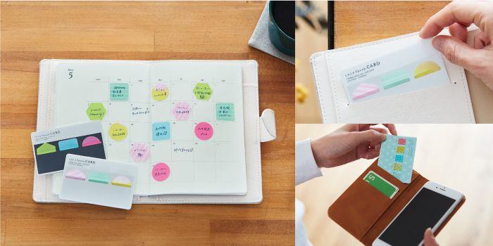 【News】カード型のふせん『ココフセンカード』から、マンスリー手帳のマス目にぴったり貼れる「シェイプ」タイプ新発売(2018.1.19) | カンミ堂