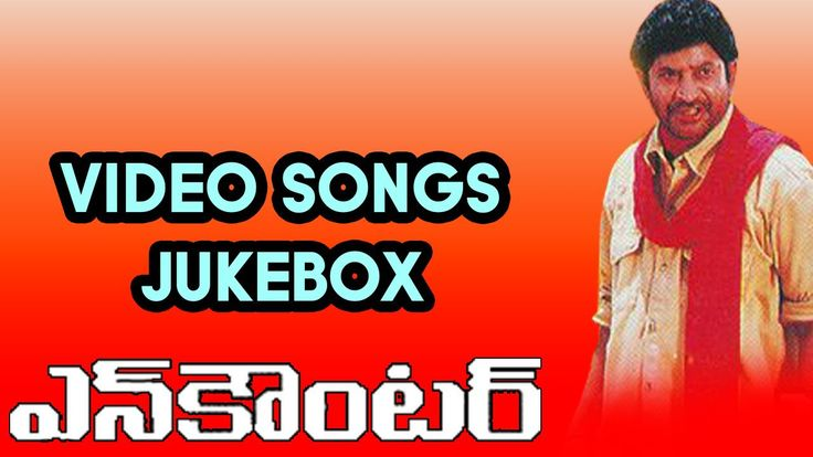 Watch Encounter Telugu Movie Video songs Jukebox || Krishna, Roja Free Online watch on  https://www.free123movies.net/watch-encounter-telugu-movie-video-songs-jukebox-krishna-roja-free-online/