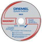 Dremel Saw-Max 3 in. Carbon Masonry Cutoff Wheel for Masonry, Stone, and Concrete