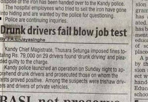 Drunk Drivers Fail Blow Job TEST Picture Of The DAY Pinterest - job test