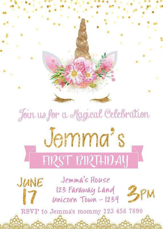 Birthday Invitations Unicorn