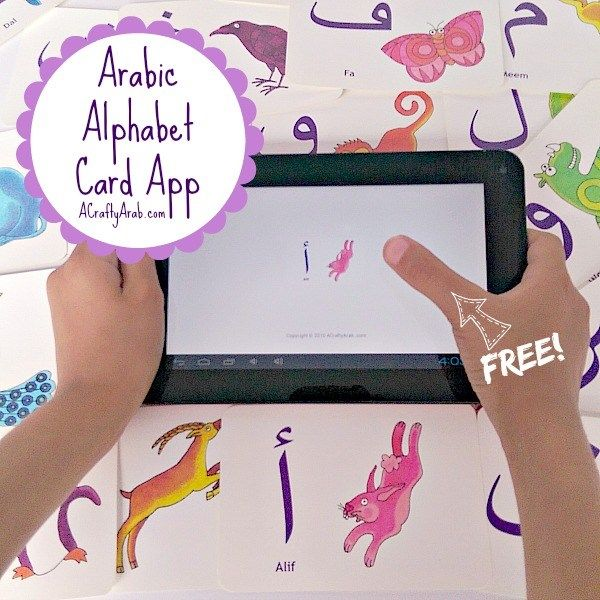 Arabic Alphabet - Apps on Google Play