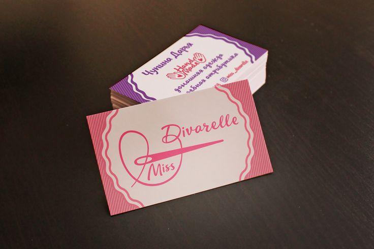 Визитка для швеи-универсала. #business card
